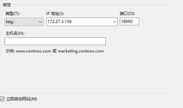 vs2015 发布网站到wind10上IIS 10