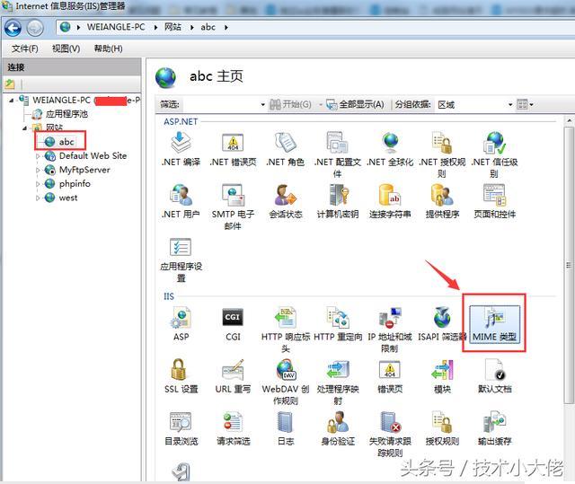 iis6、iis7设置mime类型(windows)