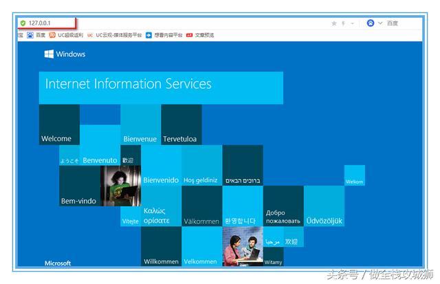 .Net程序员安装有技巧:带你完整安装IIS,打造Web服务