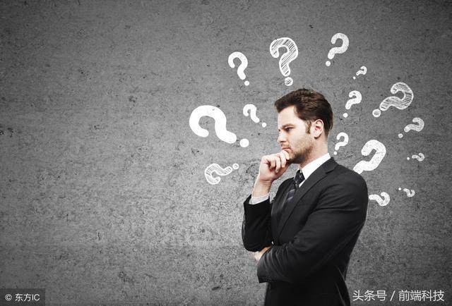 JS灵魂之问:JS为什么是单线程的?