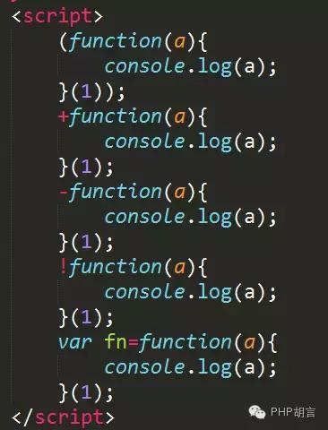 JS立即执行匿名函数
