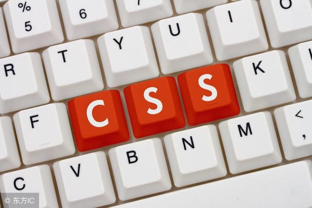 前台面试:CSS绘制平行四边形