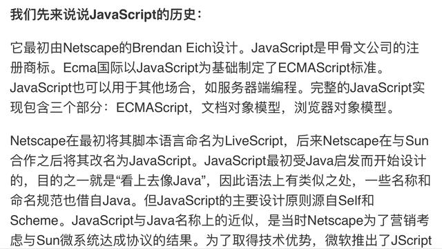 JS�W��P�之Js�情