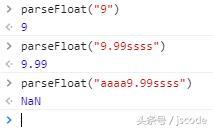 js从字符串中提取整数和浮点数函数