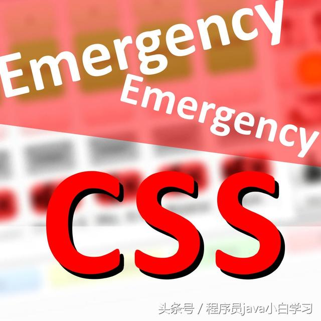 CSS min-width 属性