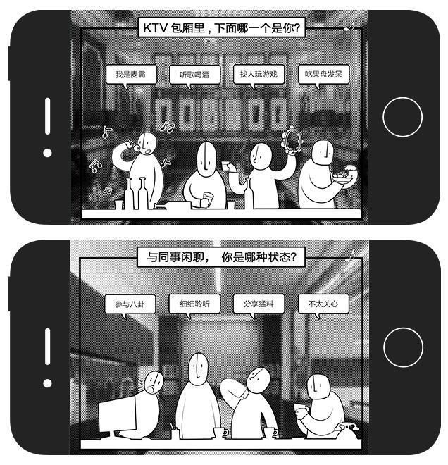 网络广告――H5广告