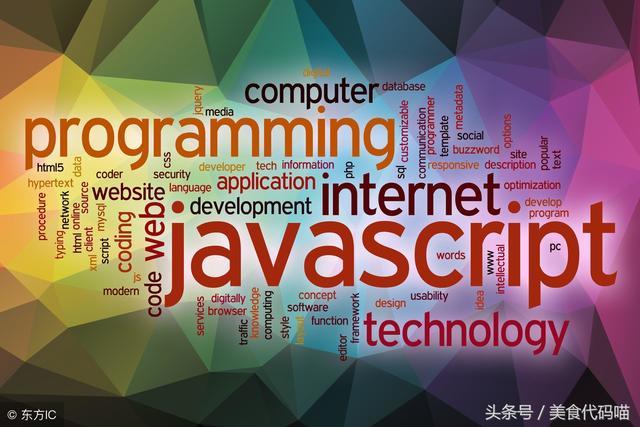 「Js」如何用前台Js框架
