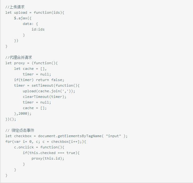 JS设计模式-代理商模式