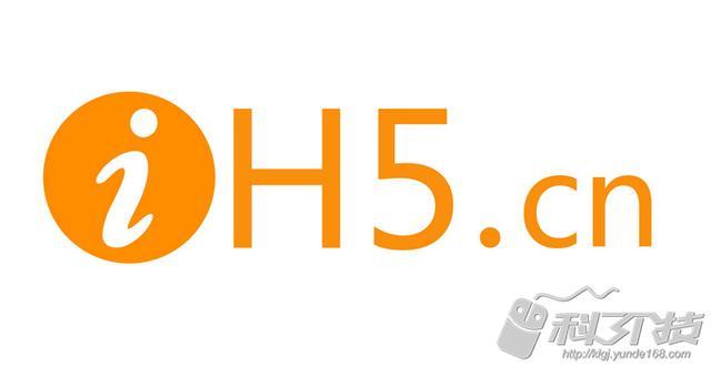 关于H5制作,未来H5将会走向?