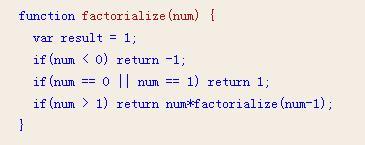 JS的实现方法?
