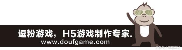 网络营销之h5小游戏