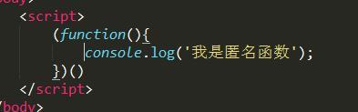 JS匿名函数