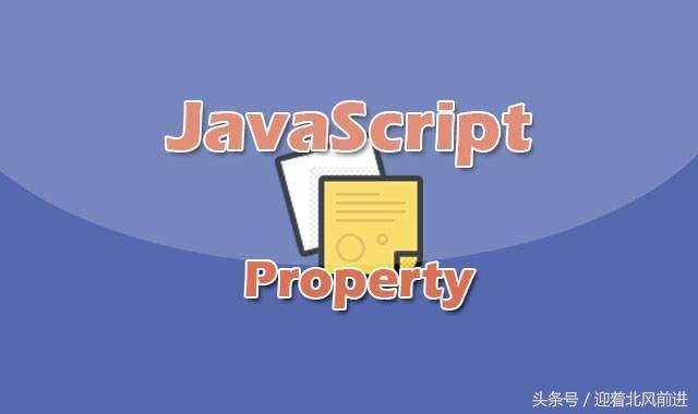 JS制作简单计算器