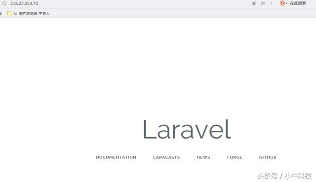 宝塔面板下laravel路由设置踩坑记