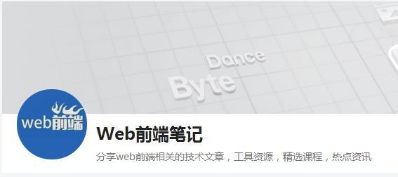 小白的web前台