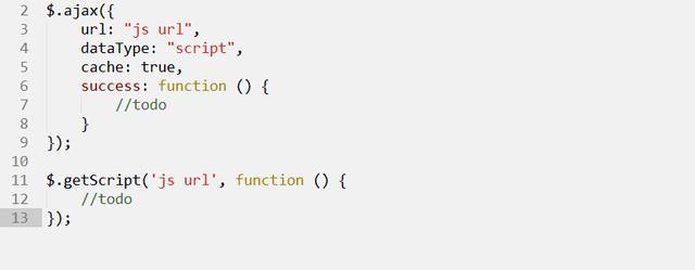 浅析前台中使用js/jq动态加载js、css文件
