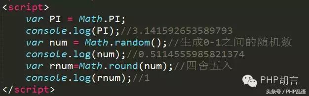JS的Math对象