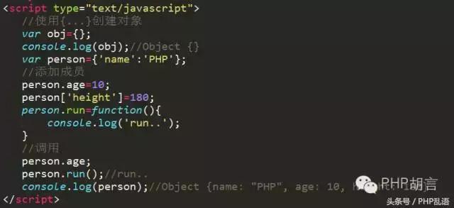 JS创立对象