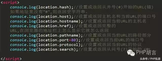 JS的浏览器对象