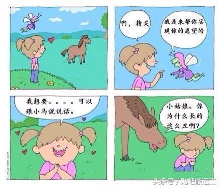 天王盖地虎,宝塔,宝塔,宝塔太难了