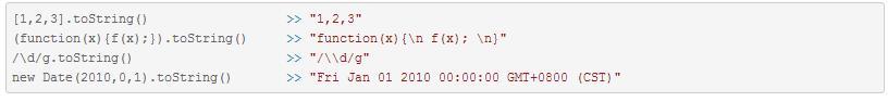 JS-类型转换