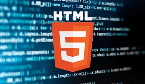 如何学好HTML5?HTML5学习路线分享
