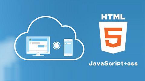 HTML5新手必知的HTML5�_�l�W�大�V分享!