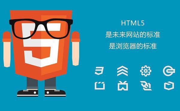 看HTML5如何颠覆APP原生世界!