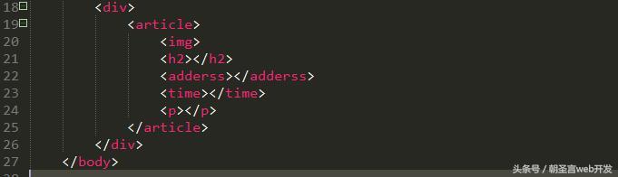 初识HTML5(基础篇)