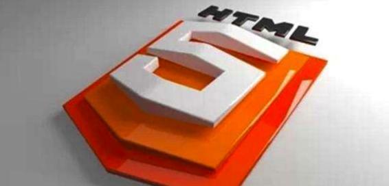 HTML5动画原理和HTML5动画制作工具