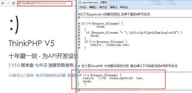 ThinkPHP V5在apache、nginx、iis下的安装过程、处理伪静态错误