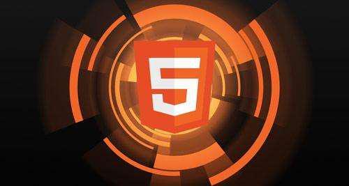 HTML5为什么这么火?这两点帮你深刻认识HTML5