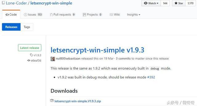 免费且不错的SSL证书(Let's Encrypt)在IIS上超简单部署安装方法