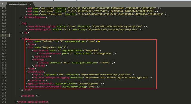 IIS7环境网站及应使用程序的配置文件的映射解密