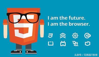 为什么html5开发工资这么高?浅谈html5培训前景