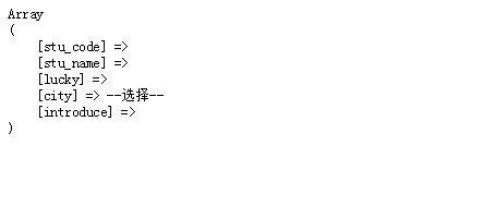 form表单提交 细节 之什么是有效控件?