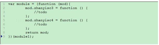 一步一步板块化js