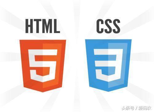 前台开发人员如何创立CSS动画