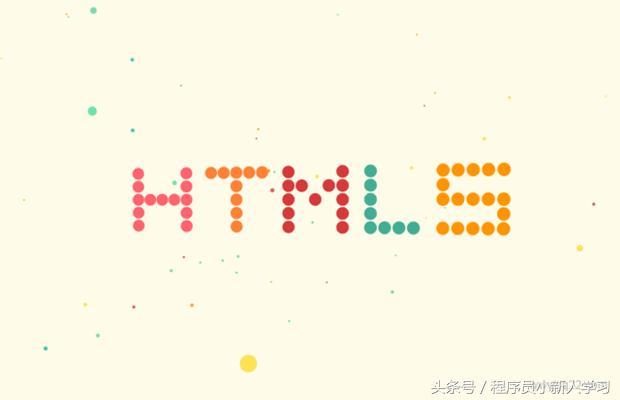 HTML5实体N