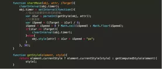 HTML5前台视频教程:运动与游戏开发
