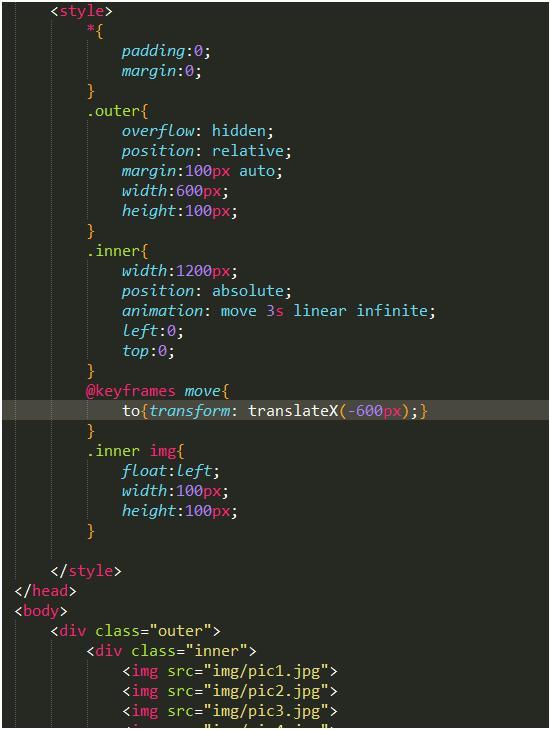 无缝滚动 HTML5