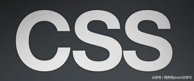 CSS 下拉菜单