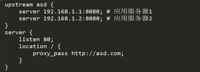 Nginx 的基本功可以详情