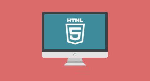 HTML5是什么?学习HTML5必需理解的入门知识