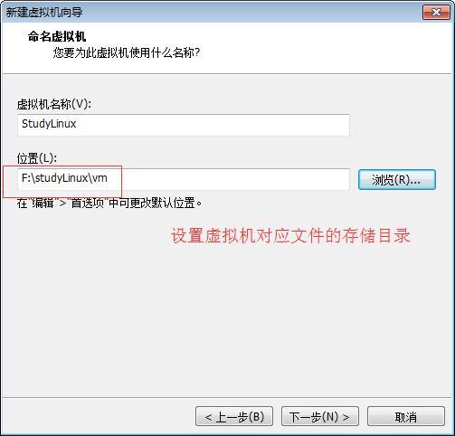 「原创」vmware虚拟机安装Linux操作系统CentOS详细教程(一)