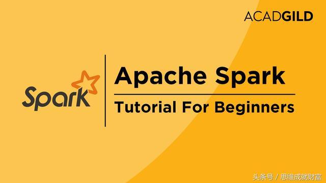 Hadoop MapReduce与Apache Spark