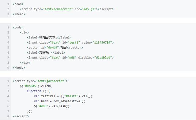 通过JS加密文本的web前台三种常见方式,你使用过几个?