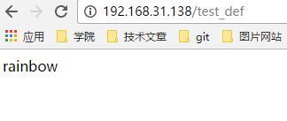 【nginx】十五、nginx高阶之openresty内置变量