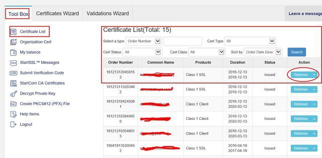 干货收藏,NGINX配置SSL