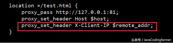 7、Nginx+Apache环境配置――动静分离